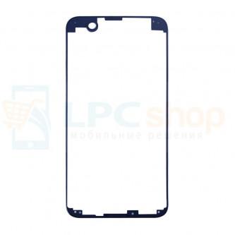 Рамка дисплея Huawei Honor 8 Pro Синяя