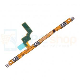 Шлейф Samsung A205 / A305 / A505 на кнопки громкости и включения