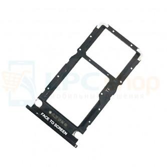 Лоток сим карты и карты памяти Xiaomi Mi Pad 4 Черный