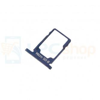 Лоток карты памяти Nokia 5.1 Синий