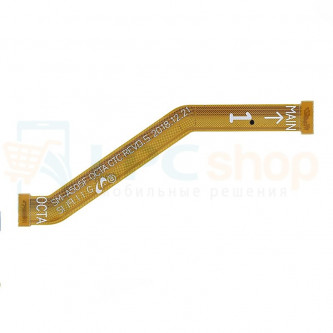 Шлейф Samsung Galaxy A50 A505F межплатный на дисплей (SM-A505FOCTA) тип 1