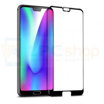 5D Бронестекло (защитное стекло) для Huawei Honor 10 (Полное покрытие) Черное