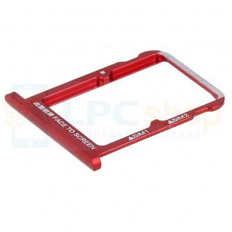 Лоток сим карты Xiaomi Mi 6X / Mi A2 Красный (на 2 сим карты)
