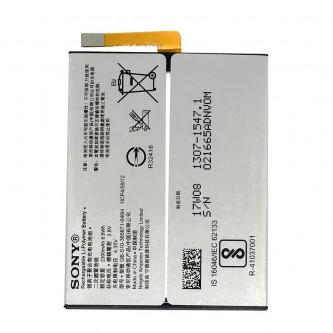 Аккумулятор для Sony GB-S10-385871-040H ( G3112 XA1 Dual / G3121 XA1 )