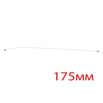 Коаксиальный кабель Samsung A50 A505 / A30 A305F / A20 A205F - Белый (175мм)