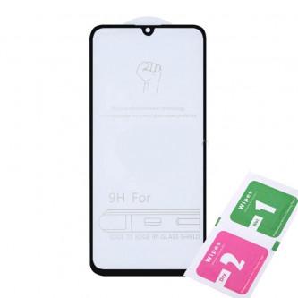 Защитное стекло (Полное покрытие) для Huawei P30 Pro Черное