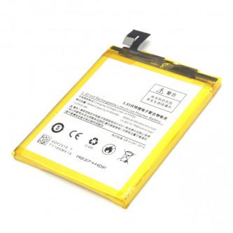 Аккумулятор для для Xiaomi BM46 ( Redmi Note 3 / Note 3 Pro / Note 3 Pro SE ) - Высокое качество (Shenzhen Huidafa Tech)