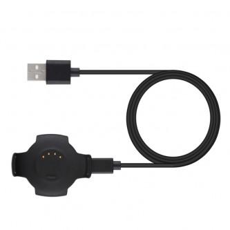 Кабель USB для Xiaomi Amazfit Smart Watch (с кредлом)