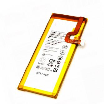 Аккумулятор для Huawei HB3742A0EZC+ ( P8 Lite / GR3 / Y3 2017 ) - Высокое качество