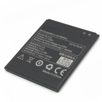 Аккумулятор для для Lenovo BL210 ( S820 / S650 / A536 / A606 ) - Высокое качество (Huidafa Tech)