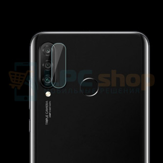 Защитное стекло для камеры Huawei P30 Lite