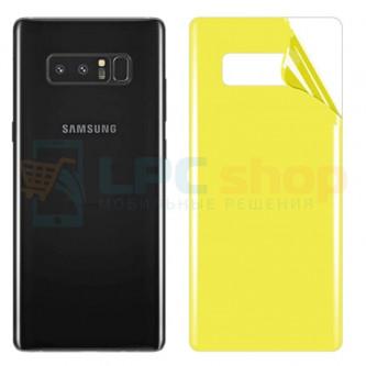 Защитная пленка силиконовая для Samsung Galaxy Note 8 N950F (задней крышки)