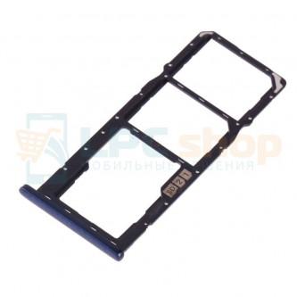 Лоток сим карты и карты памяти ASUS Zenfone Max Pro M2 ZB631KL Синий