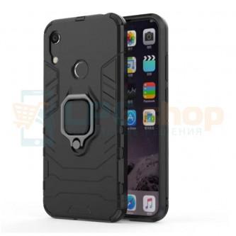Защитный чехол - накладка для Huawei Y6 2019 Черный (с магнитном для держателя и кольцом)