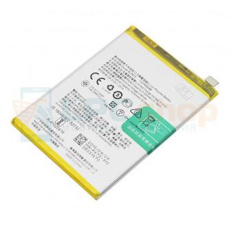 Аккумулятор для OPPO BLP673 ( A3s / A5 / A5s / AX7 )