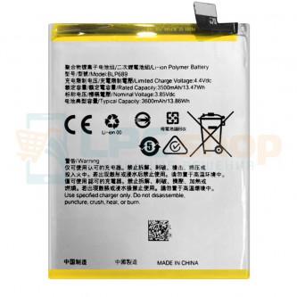 Аккумулятор для OPPO BLP689 ( RX17 Neo )