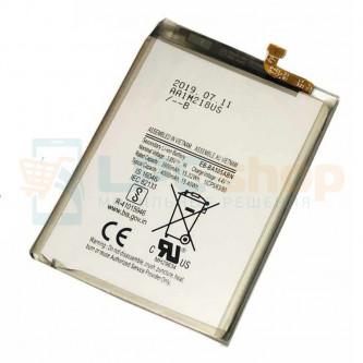 Аккумулятор для Samsung EB-BA505ABU ( A205 / A305 / A505 )