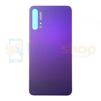 Крышка(задняя) Huawei Nova 5T Фиолетовая