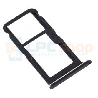 Лоток сим карт Nokia 7 Черный