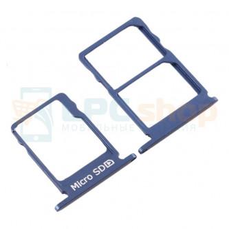 Лоток сим карты и карты памяти Nokia 5 Синий (комплект)