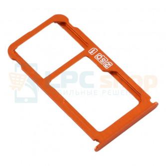 Лоток сим карты и карты памяти Nokia 7 Plus Оранжевый