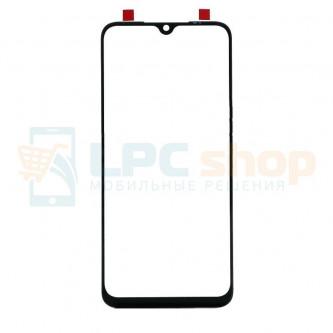 Стекло (для замены / переклейки) Xiaomi Redmi Note 8 Черное