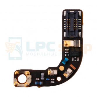 Шлейф для Huawei P30 Pro