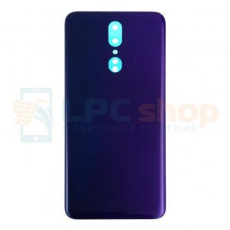 Крышка(задняя) Oppo A9 Фиолетовая