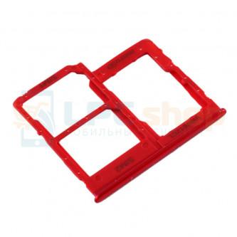 Лоток сим карты и карты памяти Samsung Galaxy A40 A405F (Dual sim) Красный