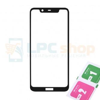 Защитное стекло (Полное покрытие) Nokia 5.1 Plus Черное