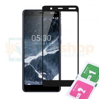 Защитное стекло (Полное покрытие) Nokia 5.1 Черное