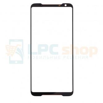 Стекло (для замены) ASUS ROG Phone II ZS660KL Черное