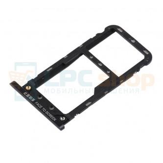 Лоток сим карт Xiaomi Mi Max 3 Черный