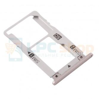Лоток сим карты и карты памяти Asus Zenfone 3 Deluxe ZS570KL Серебро