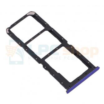 Лоток сим карты и карты памяти Realme X2 Фиолетовый