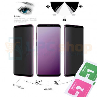 Защитное стекло антишпион для iPhone Xr / 11 Черное (Закалённое, полное покрытие)