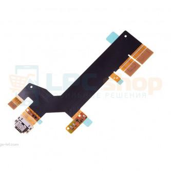 Шлейф разъема зарядки Sony 10 Dual I4113