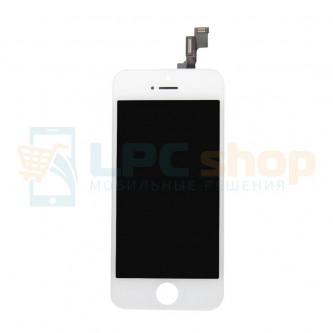 Дисплей для iPhone 5S/SE в сборе Белый - (матрица оригинал)