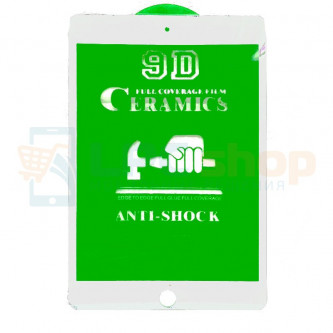 Защитная пленка Ceramics для iPad mini / iPad mini 2 Retina / iPad mini 3 Белая Глянцевая