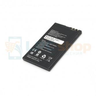 Аккумулятор для для Nokia BL-4U Высокое качество (Huidafa Tech)