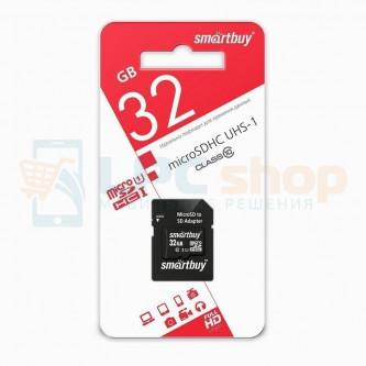 Карта памяти MicroSDHC 32GB Class 10 Smart Buy UHS-I + SD адаптер