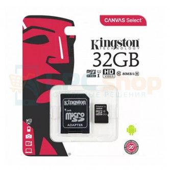 Карта памяти MicroSDHC 32GB Class 10 UHS-1 80MB/s Kingston + SD адаптер