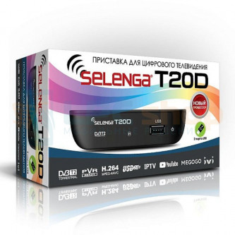 ТВ-приставка Selenga T20D (DVB-T/DVB-T2)