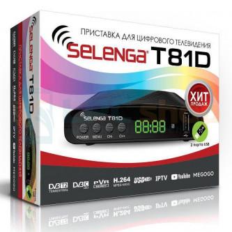 ТВ-приставка Selenga T81D (DVB-T2) HDMI