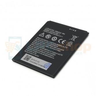 Аккумулятор ZTE Li3824T44P4h716043 ( Blade A520 ) - Высокое качество (Huidafa Tech)
