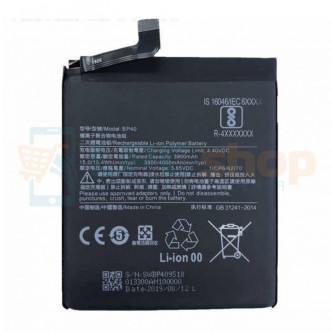 Аккумулятор для Xiaomi BP40 ( Mi 9T Pro )