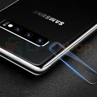 Защитное стекло для камеры Samsung G975F (S10+)