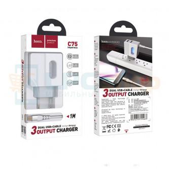 СЗУ USB Hoco С75 ( 2,4A, 2 USB порта) +кабель MicroUSB Белый