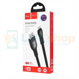 Кабель USB - Lightning (для iPhone) Hoco S6 (1.2 м, LCD с таймером) Черный