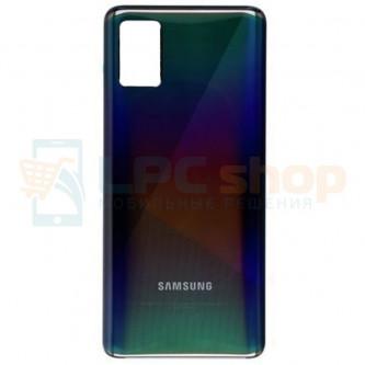 Крышка(задняя) для Samsung A51 A515F Черный